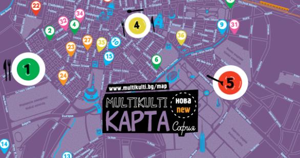 Multikulti Map
